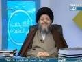 مطارحات في العقيدة   موقف ابن تيمية من حديث الأطيط - 1  - Arabic