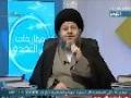 مطارحات في العقيدة   موقف ابن تيمية من حديث الأطيط - 2  - Arabic