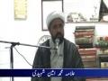 [18 Ramazan 1434] Speech H.I Amin Shaheedi - Jama Masjid Samnabad Lahore - Urdu