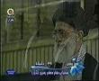 Ayatollah Khamenei - Speech on Birthday of Lady Fatima s.a  - 25th June 08 - English