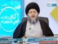 مطارحات في العقيدة | حديث خلق الله آدم على صورته - 7 - Arabic