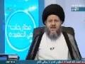 مطارحات في العقيدة | حديث خلق الله آدم على صورته - 8 - Arabic