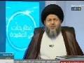 مطارحات في العقيدة | حديث خلق الله آدم على صورته -9 - Arabic