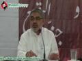 [23 August 2013] Speech H.I Ali Murtaza Zaidi - Taziyati Jalsa Barsi Shaheed Qari Hanif - Urdu