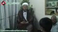[Majlis e Shahdat Imam Ali (A.S)] H.I Ejaz Bahishti - 19 Ramadhan 1434 - Urdu