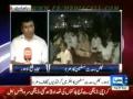 [Media Watch] Lahore Dharna By MWM Pak On Bhakkar Issue - Dawn News - Urdu