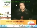 [Media Watch] Lahore And Islamabad Dharna By MWM Pak On Bhakkar Issue - Dawn News - Urdu