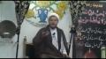 [Majlis e Tarheem] H.I Ejaz Bahishti - 13 Ramadhan 1434 - Urdu