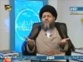 مطارحات في العقيدة | محورية القرآن في المعرفة الدينية –1 - Arabic