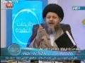 مطارحات في العقيدة | محورية القرآن في المعرفة الدينية –2 - Arabic
