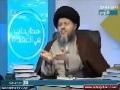 مطارحات في العقيدة | محورية القرآن في المعرفة الدينية -3 - Arabic