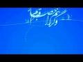 Nasheed for Imam Mahdi AJTF - Fadaye Mahdi - Farsi