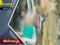 An Eye on The Enemy | عين على العدو - حلقة - Arabic