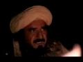 Movie - Velayate Eshgh (6a of 9) - Persian
