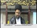 [04][Ramazan 1434] - Tafseer e Quran - Allama Aqeel Al Gharvi - Urdu