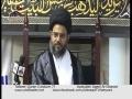 [07][Ramazan 1434] - Tafseer e Quran - Allama Aqeel Al Gharvi - Urdu