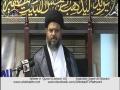 [10][Ramazan 1434] - Tafseer e Quran - Allama Aqeel Al Gharvi - Urdu