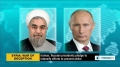 [29 August 2013] Rouhani, Putin vow greater efforts to prevent Syria attack - English