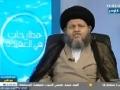 مطارحات في العقيدة | أنت يا علي خليفتي من بعدي - 1 - Arabic