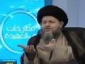 مطارحات في العقيدة | أنت يا علي خليفتي من بعدي - 3 - Arabic