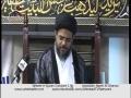[13][Ramazan 1434] - Tafseer e Quran - Allama Aqeel Al Gharvi - Urdu