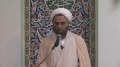 Friday Sermon (30 August 2013) - H.I. Ghulam Hurr Shabbiri - IEC Houston, TX - English
