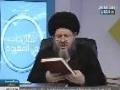 في العقيدة | أنت يا علي خليفتي من بعدي – 6 - Arabic