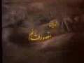 Movie - Boo Ali Sina - 7 of 8 - Urdu