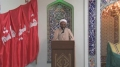 Friday Sermon (23 August 2013) - H.I. Ghulam Hurr Shabbiri - IEC Houston, TX - English