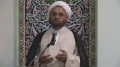 Friday Sermon (16 August 2013) - H.I. Ghulam Hurr Shabbiri - IEC Houston, TX - English