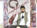 [3] Martyrdom Anniversary of Shaheed Allama Arif Hussain Al Hussaini - London - Urdu