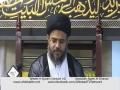 [16][Ramazan 1434] - Tafseer e Quran - Allama Aqeel Al Gharvi - Urdu