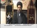 [18][Ramazan 1434] - Tafseer e Quran - Allama Aqeel Al Gharvi - Urdu