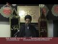 [19][Ramazan 1434] - Tafseer e Quran - Allama Aqeel Al Gharvi - Urdu