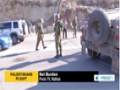 [2 Sept 2013] israeli forces attack Palestinian village in the West Bank - English