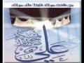 Tribute to Imam Ali - Mola Ali Jaan - All language