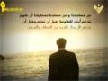 [2] words of Kassar voice Musa al-Sadr - كلمات قصار بصوت السيد موسى الصدر - Arabic