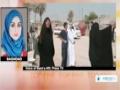 [04 Sept 2013] Gunmen attack Shia families, kill 18 south of Baghdad - English