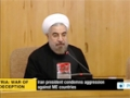 [04 Sept 2013] Iran\'s support for Syria to continue: Rouhani - English