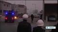 [04 Sept 2013] Bahraini police clash with protesters near Manama - English