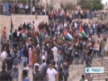 [04 Sept 2013] Israel continues settlement expansion in al-Quds - English