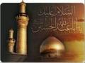 Beautiful Kalaam - Imam Hussain (a.s) - Urdu