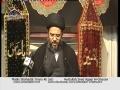 [21][Ramazan 1434] - Tafseer e Quran - Allama Aqeel Al Gharvi - Urdu