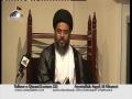 [22][Ramazan 1434] - Tafseer e Quran - Allama Aqeel Al Gharvi - Urdu