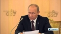 [5 Sept 2013] G20 leaders discuss Syria in St Petersburg summit  - English