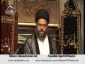 [26][Ramazan 1434] - Tafseer e Quran - Allama Aqeel Al Gharvi - Urdu