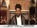 [29][Ramazan 1434] - Tafseer e Quran - Allama Aqeel Al Gharvi - Urdu