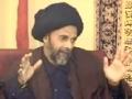 [Thursday Lectures] Ghurur (Deception) - H.I. Abbas Ayleya - 5 September 2013 - English