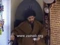 H.I. Abbas Ayleya - Makarem ul Akhlaaq - Yaqeen - English