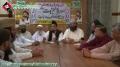 [All Parties Conference] Maulana Mustaqeem Noorani - Yume khatme Nabuwwat (S.A.W) - Urdu
